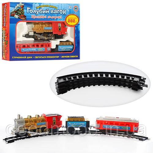 Залізниця 70133 блакитний вагон, дим, муз., бат., кор., 38-26-7 см.