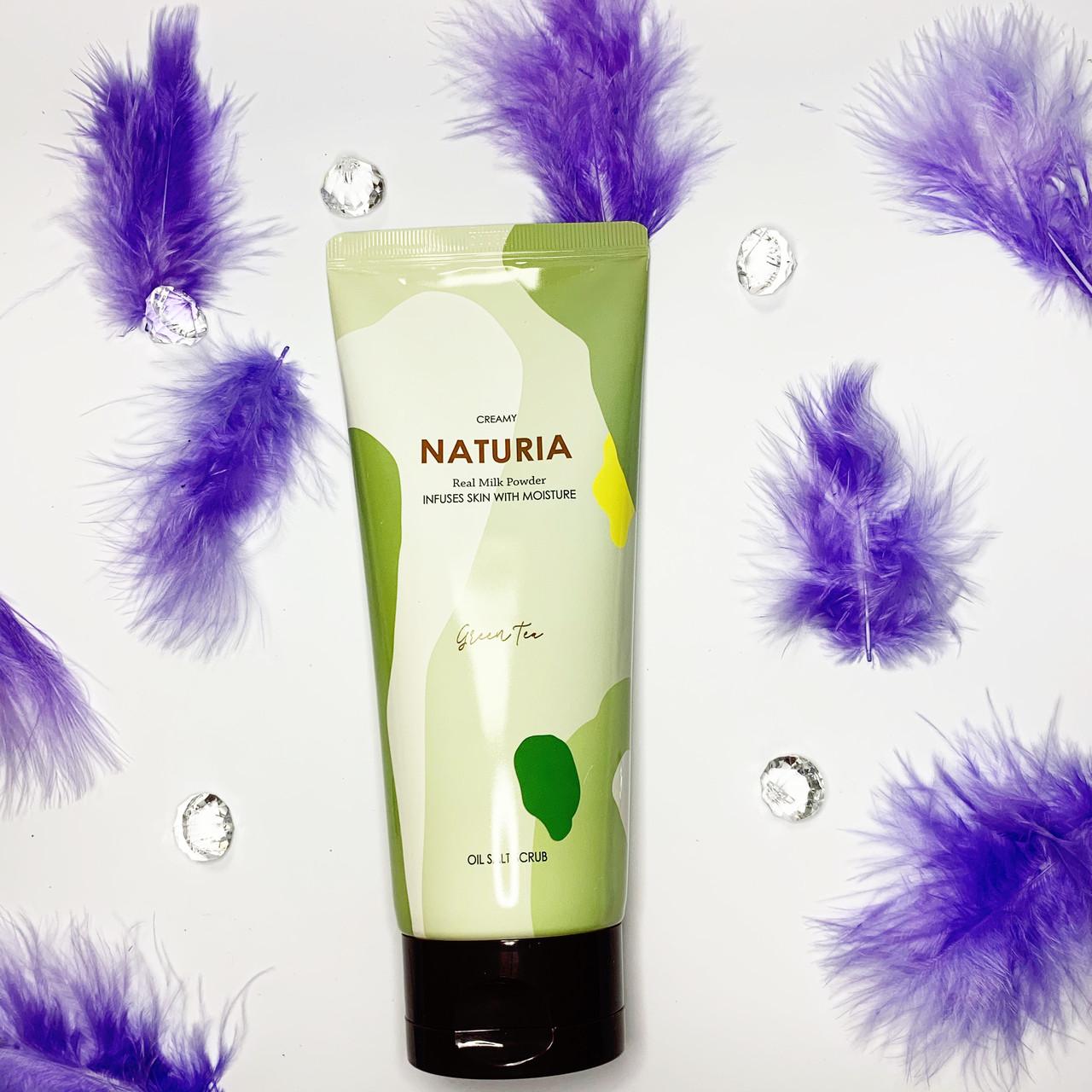 Скраб для тела ЗЕЛЕНЫЙ ЧАЙ Creamy Oil Salt Scrub Green Tea, 250 гр  ТМ NATURIA