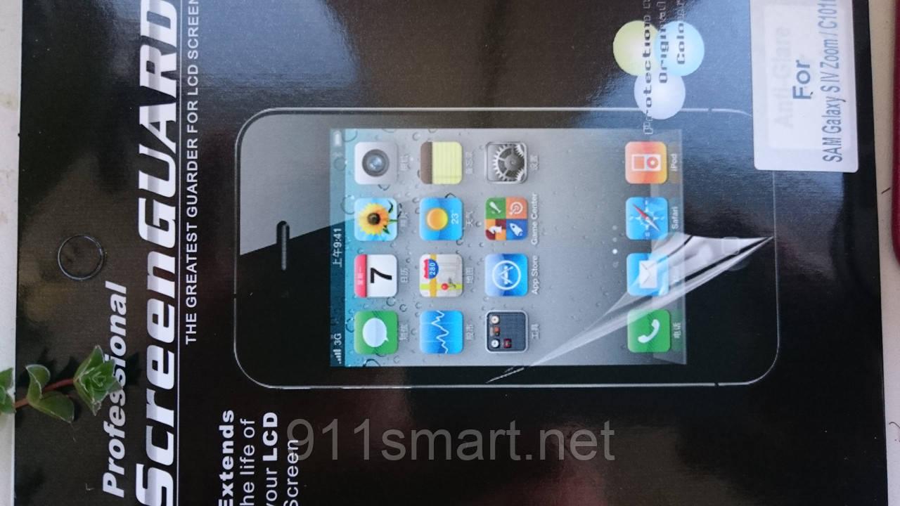 Защитная пленка Samsung S4 Galaxy S4 zoom
