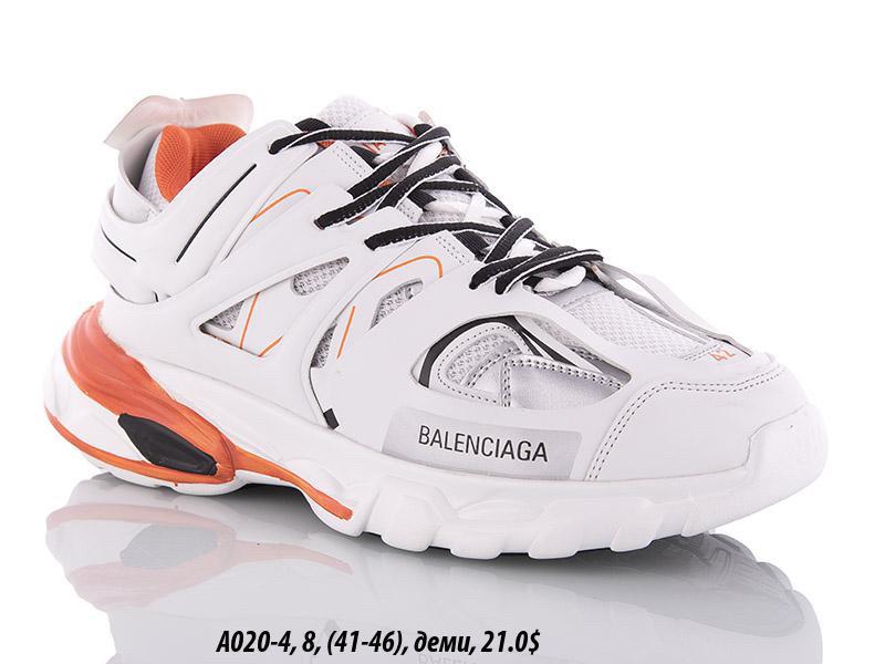 Кроссовки мужские Balenciaga оптом (41-46)