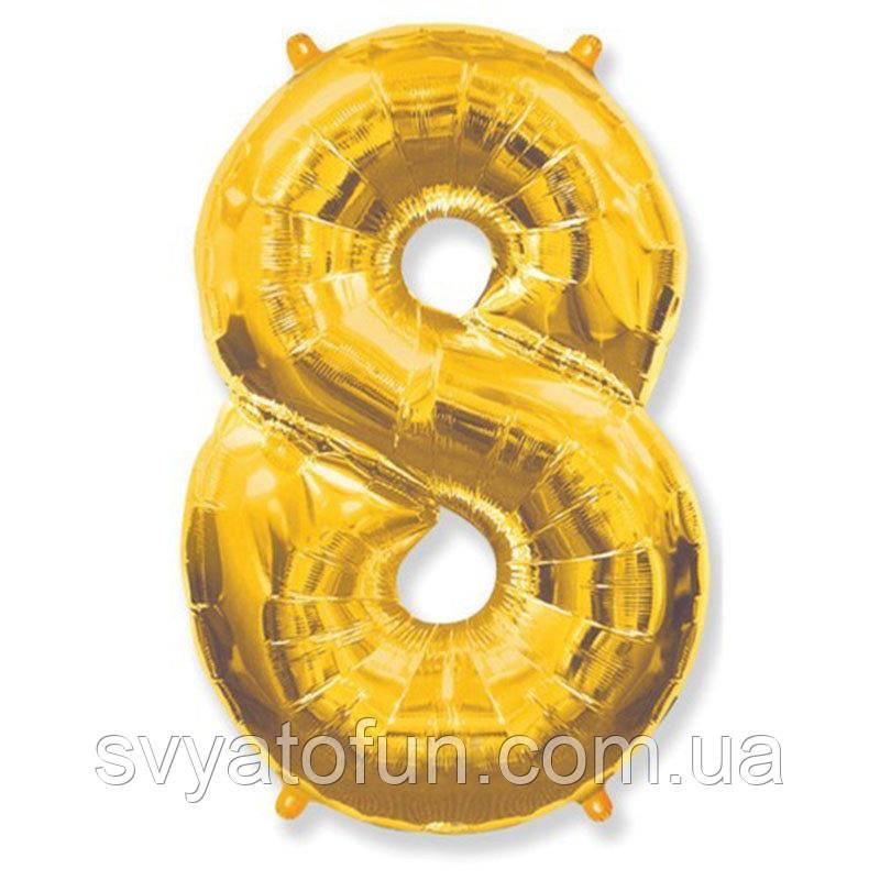 """Фольгований куля-цифра """"8"""" золото, FlexMetal"""