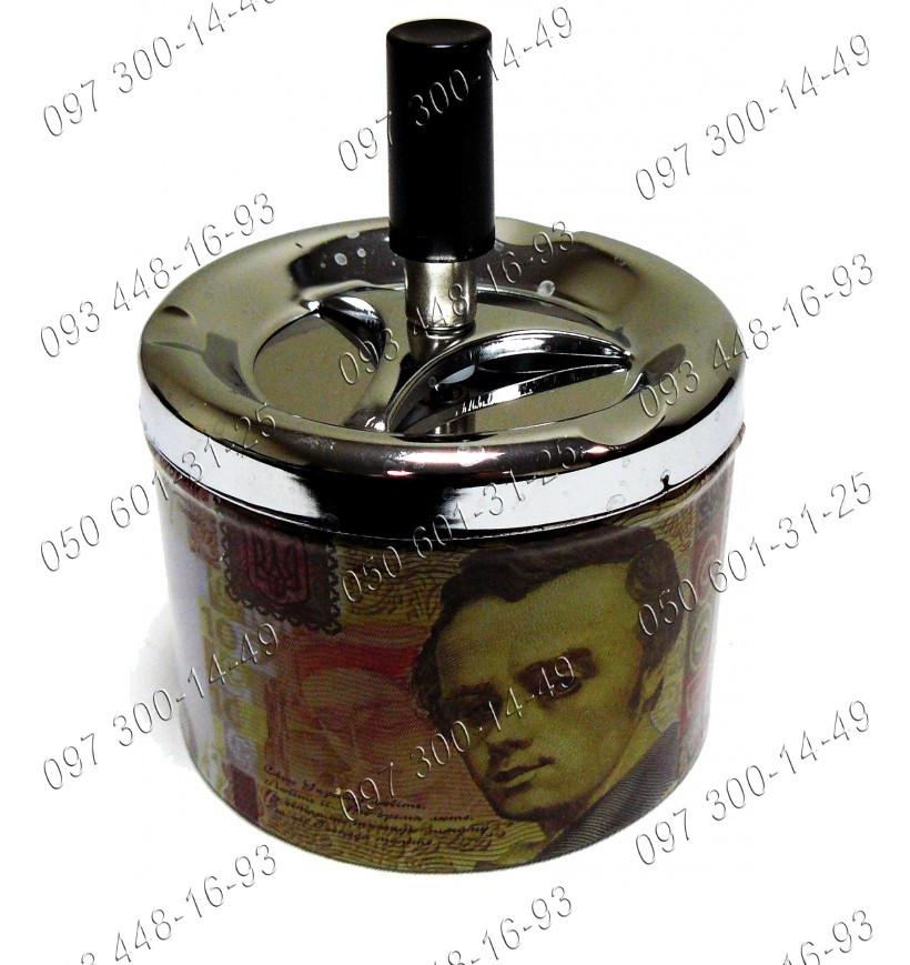 Запоминающиеся подарки Бездымная Пепельница юла (Гривна) №2845 Идеи подарка купить пепельницу на подарок Пепел