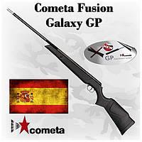 Пневматическая винтовка Cometa 400 Fusion Galaxy GP, Испания