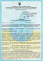 Антисептик ITS WATER DEZ-373 1л для дезинфекции рук, кожи и поверхностей, фото 8