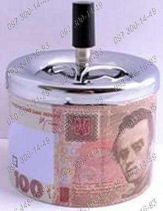 Подарок курящему Бездымная Пепельница Юла 100 гривен №4468 Оригинальные прикольные пепельницы , фото 2