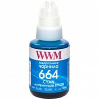 Чернила WWM 664 для Epson L110/L210/L300 140г Cyan (E664C)