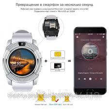 Смарт часы V8 Белые Original Smart Watch Смарт часи V8