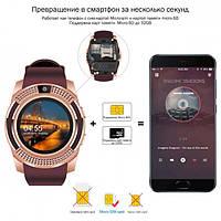 Смарт часы V8 Золотые Original Smart Watch Смарт часи V8