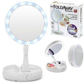 Настольное круглое косметическое зеркало с LED подсветкой My Fold Away, фото 2