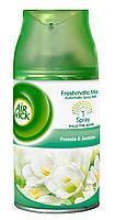 Сменный баллон к освежителю воздуха Air Wick Freshmatic Фрезия-Жасмин, 250 мл