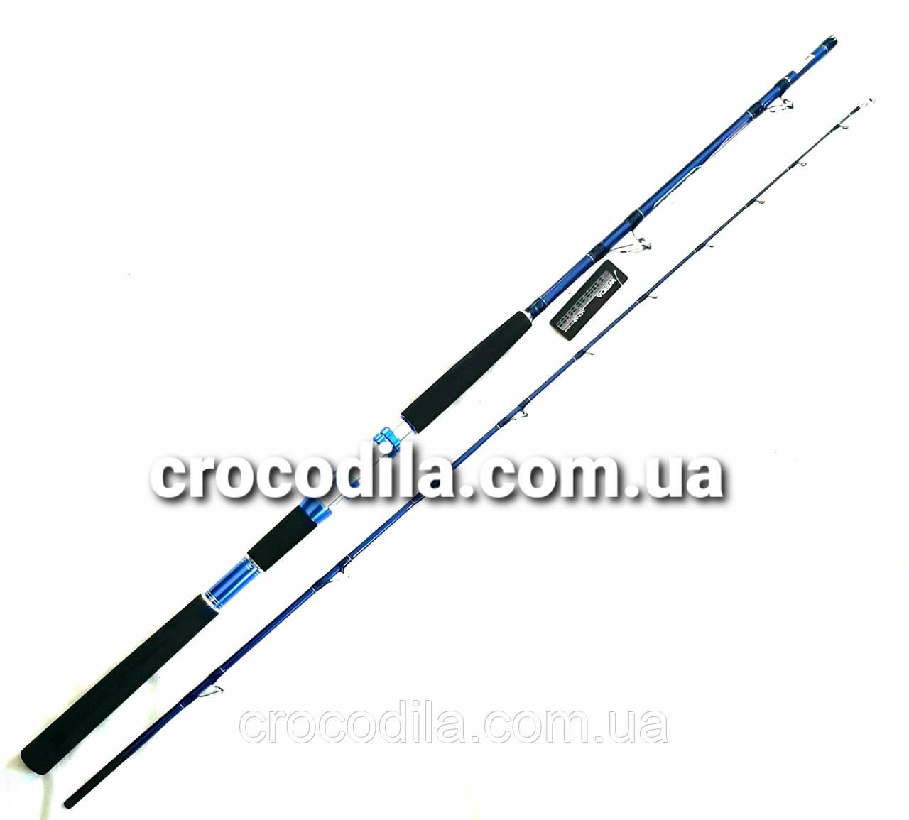 Троллинговое удилище Weida Achab XP BOAT 210 150 грамм