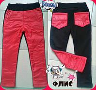 Детские теплые брюки для девочки т. плащевка на флисе / коралл