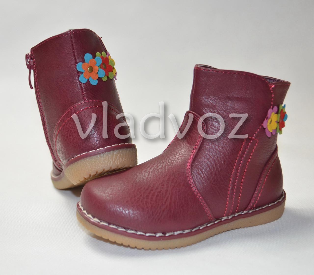Ботинки для девочки красные Apawwa 25р.