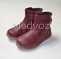 Ботинки для девочки красные Apawwa 27р., фото 2