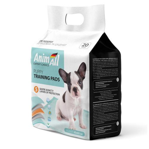 Пеленки AnimAll Puppy Training Pads для собак и щенков, 60 х 60 см, 20 штук