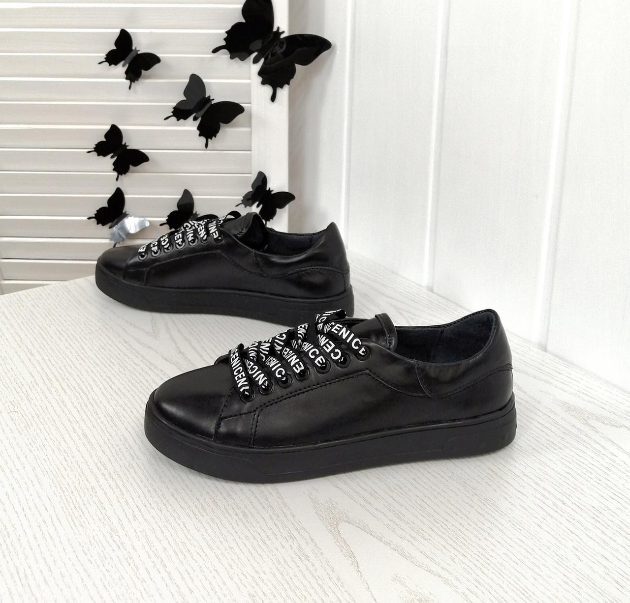 Черные кожаные кеды от производителя