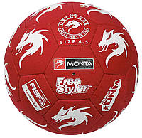 Мяч для уличного фристайла MONTA Freestyler p-p4,5