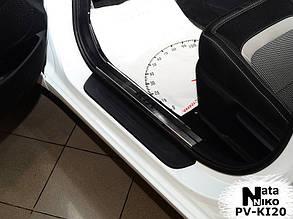 Накладки на пороги Kia Ceed 2012+ (на пластик)