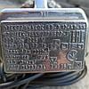 Насос вибрационный Ручеёк Белорусский (г.Могилёв) (Верхний забор воды), фото 5