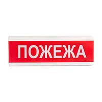 """Сирена светозвуковая внутренняя Тирас ОСЗ-2 """"Пожежа"""", фото 1"""