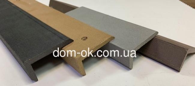 Уголок из ДПК Polymer & Wood 2200x30x60мм