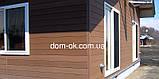 Сайдинг для фасада из ДПК  HOLZDORF 168х13 мм коллекция Импрэсс, фото 8