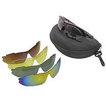 Солнцезащитные поляризационные очки Han-Wild 9303 Red для вело спорта и водителей антибликовые, фото 2