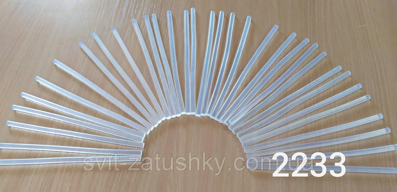 Стрижень клейовий для термопістолета  діаметр 7 мм./ Стержень клеевой для термопистолета 7 мм.
