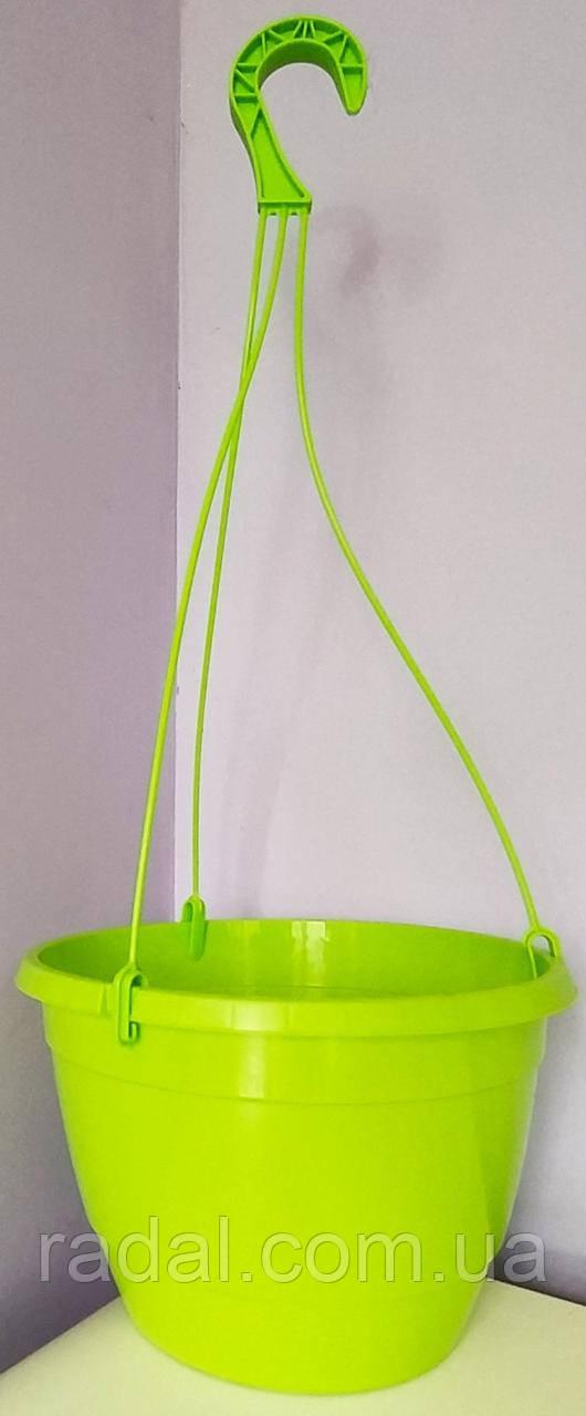 Горшок для цветов кашпо d230 с подвесом (Салатовый)