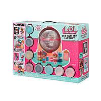 Игровой Набор С Куклой L.O.L. - Фабрика Волшебства MGA 556299, фото 1