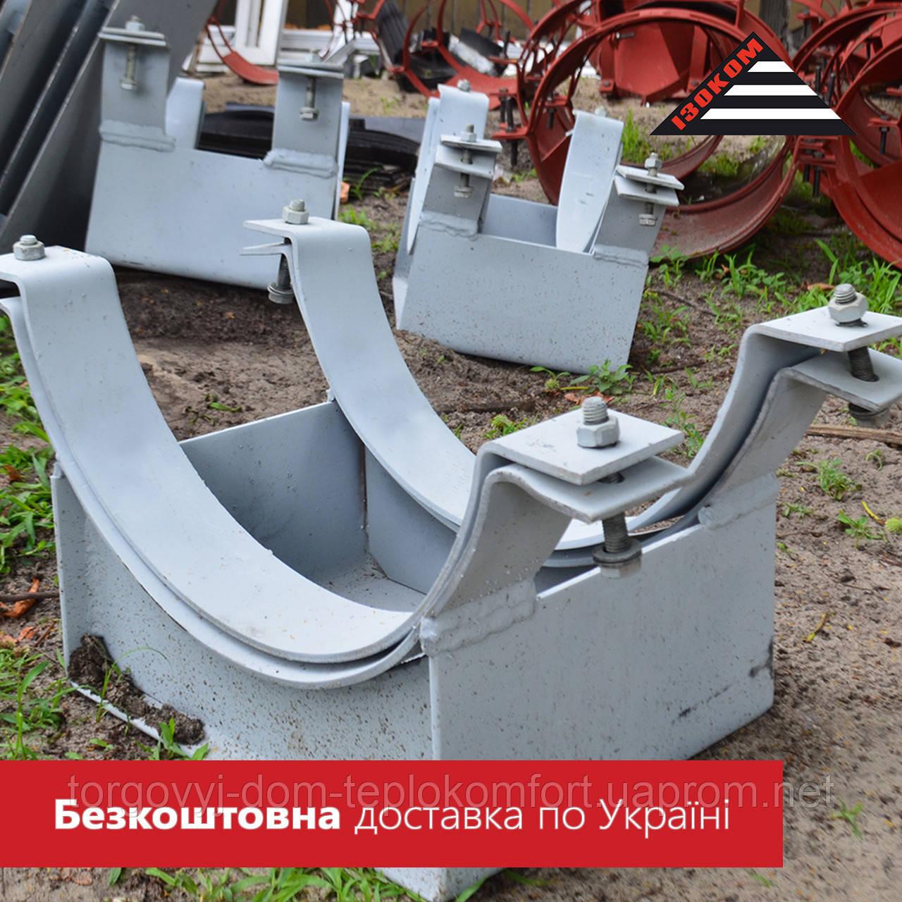 Опора скользящая для трубы стальной предварительно изолированной ø 38/110 мм