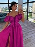 Довге плаття з воланом на грудях і бретелями 66031466Q, фото 2