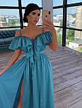 Довге плаття з воланом на грудях і бретелями 66031466Q, фото 3