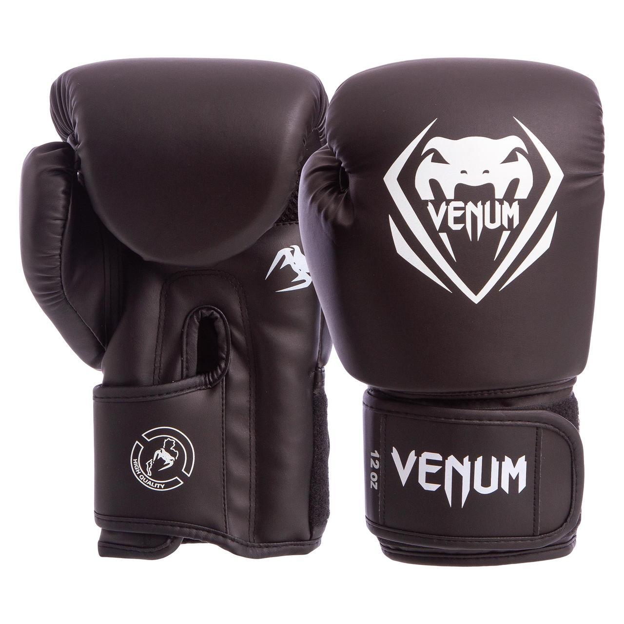 Перчатки боксерские PU на липучке VENUM 12oz черные BO-8353-BK