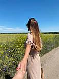 Лляне плаття літнє із зав'язкою на грудях і рукавом-ліхтариком 36031484, фото 4