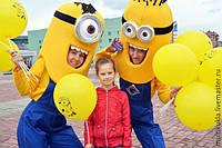 Аниматоры Миньоны на детские праздники,Посіпаки, Киев.