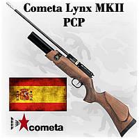 ПСП винтовка Cometa Lynx MKII PCP, Испания