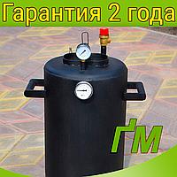 Автоклав Троян (на 24 банки) + подарунок