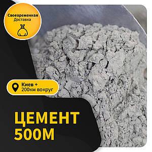 Цемент 500М