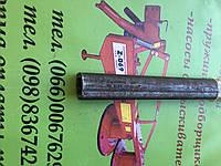 Пара труб ЛИМОН на кардан ( внутренняя D 39,5, наружная D48)