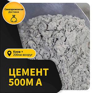 Цемент 500М А