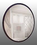 Зеркало круглое 600 мм венге, фото 2