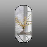 Зеркало для прихожей, спальни, черно - белое 1300 х 600 мм, фото 2