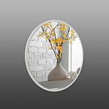 Круглое зеркало, цвет белый 1000 мм, фото 2