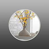Круглое зеркало, цвет белый 1000 мм, фото 3