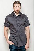 Оригинальная класическая мужская рубашка приталенного силуэта темно-грифельный
