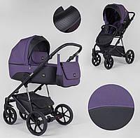 Детская коляска трансформер 2 в 1 Expander MODO M-42392, цвет Фиолетовый, водоотталкивающая ткань