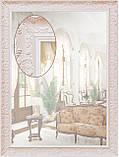 Зеркало в багетной раме, фото 2