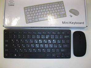 Клавиатура + мышь W03