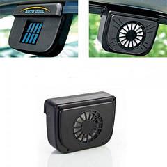 Вентилятор в автомобиль на солнечных батареях Auto Cool-Fan 197